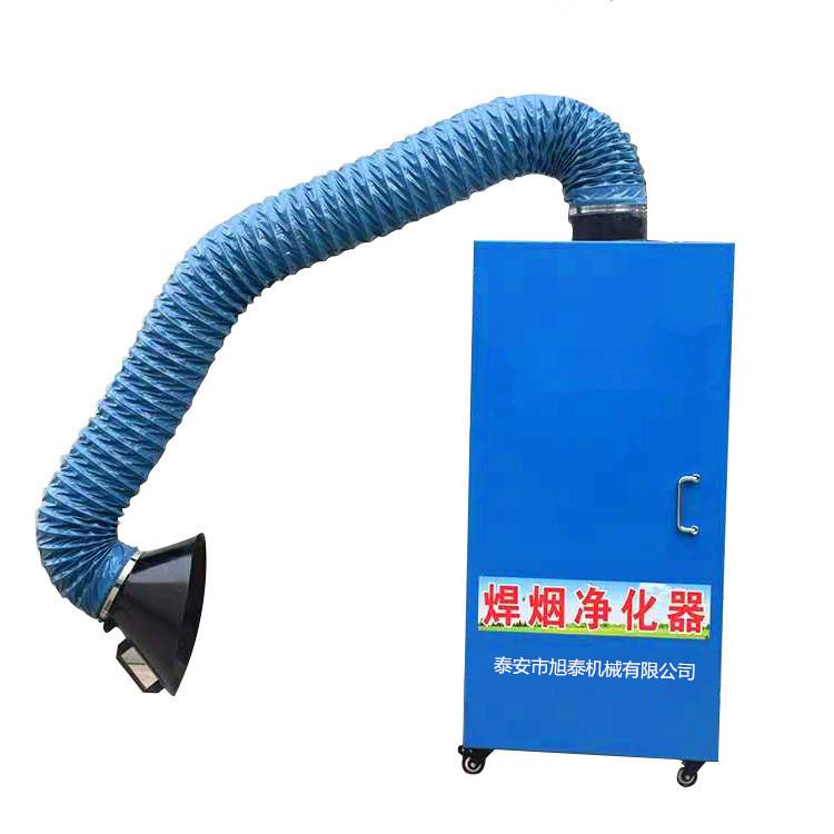 TA5300   1KW焊烟净化器