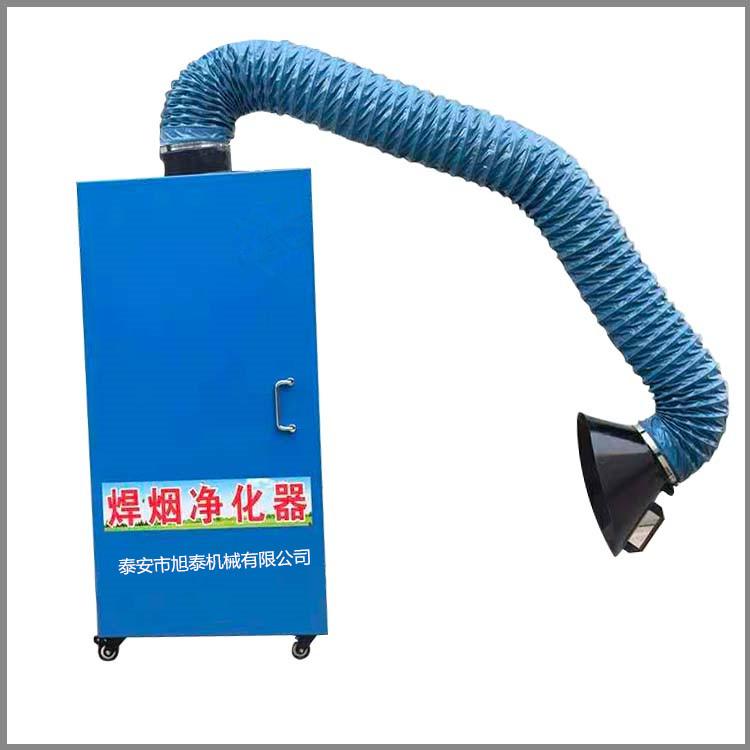 TA5300   2KW焊烟净化器